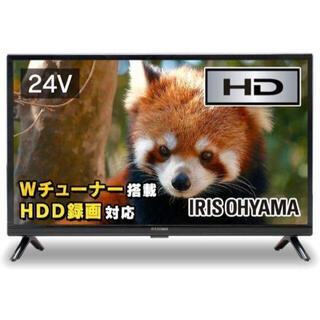 アイリスオーヤマ(アイリスオーヤマ)のハイビジョン液晶テレビ 24V型 インチ 24WB10 アイリスオーヤマ(テレビ)