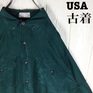 ジャンニヴェルサーチ(Gianni Versace)のUSA古着 ボタンダウン シルク100% シャツ ゆるだぼ 胸ポケット グリーン(シャツ)