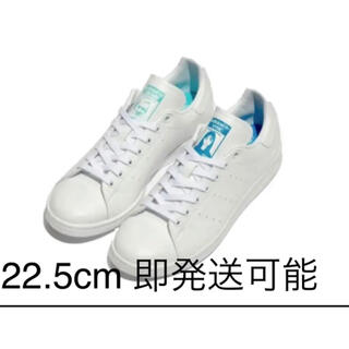 アディダス(adidas)のKYNE × ADIDAS STAN SMITH 白 22.5cm(スニーカー)
