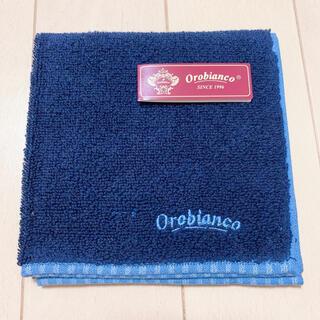 オロビアンコ(Orobianco)のタオルハンカチ(ハンカチ/ポケットチーフ)