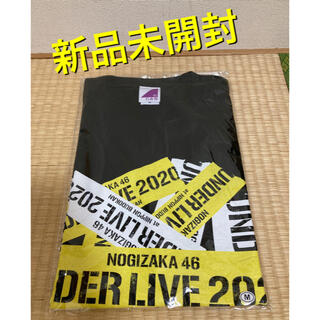 ノギザカフォーティーシックス(乃木坂46)の<125>乃木坂46 アンダーライブ 2020 Tシャツ Mサイズ(アイドルグッズ)