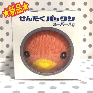 ★新品★ せんたくパックン スーパーAg ピンク(洗剤/柔軟剤)