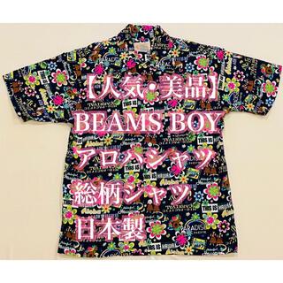 ビームスボーイ(BEAMS BOY)の【美品】BEAMS BOY アロハシャツ 総柄シャツ 日本製 ビームス(シャツ/ブラウス(半袖/袖なし))