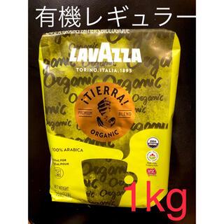 コストコ(コストコ)の有機レギュラーコーヒー 豆 1kg LAVAZZA ORG TIERRA(コーヒー)