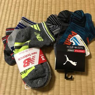 New Balance - ブランド靴下