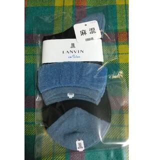 ランバンオンブルー(LANVIN en Bleu)のランバン オン ブルー レディース 靴下(ソックス)