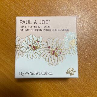 ポールアンドジョー(PAUL & JOE)のポール & ジョー リップ トリートメント バーム(リップケア/リップクリーム)