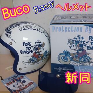トイズマッコイ(TOYS McCOY)の新同☆超レアBucoミッキーヘルメット☆(ヘルメット/シールド)