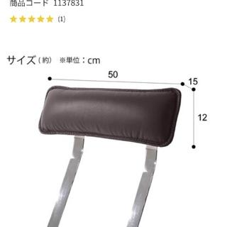ニトリ - 本革カウチソファ(ロゾ4 DBR LC ホンガワ)用「ヘッドレスト」3個セット