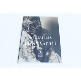 Versailles Holy Grail バンドスコア ヴェルサイユ ホーリー(ポピュラー)