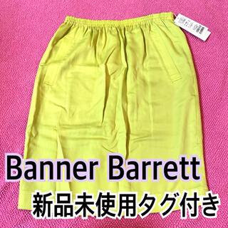 バナーバレット(Banner Barrett)の新品タグ付き Banner Barrett 蛍光 膝丈スカート(ひざ丈スカート)