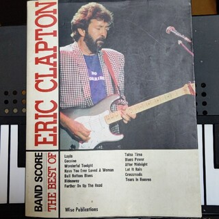 THE BEST OF ERIC CLAPTON(ポピュラー)