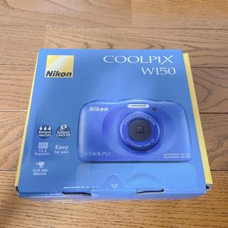 Nikon - 【新品未使用】Nikon COOLPIX W150 BLUE ニコン 防水耐衝撃