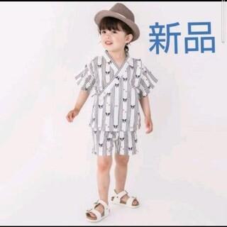 プティマイン(petit main)の【ポポ様専用】petit main  プティマイン ブルストライプ甚平 110(甚平/浴衣)