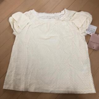 クチュールブローチ(Couture Brooch)の#半袖カットソー#レース#オフショル可(カットソー(半袖/袖なし))