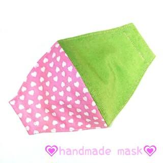 サイズが選べる 恋するハート柄  桜餅 色 インナーマスク(外出用品)