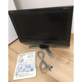 アクオス(AQUOS)のSHARP AQUOS LC-20D50(テレビ)
