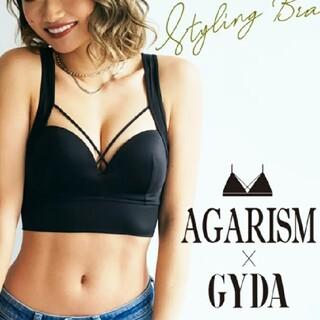 ジェイダ(GYDA)のAGARISM×GYDAスタイリングブラナイトブラ Sサイズ(ブラ)