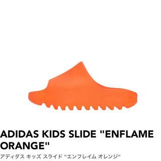 """アディダス(adidas)のADIDAS KIDS SLIDE """"ENFLAME ORANGE"""" 17cm(サンダル)"""