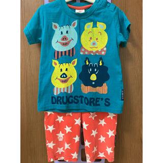 ドラッグストアーズ(drug store's)の80㎝ DRUGSTORE'S 上下セット Tシャツ パンツ(Tシャツ)