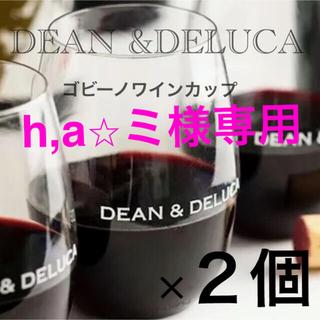 ディーンアンドデルーカ(DEAN & DELUCA)の新品未使用⭐︎DEAN & DELUCA⭐︎ゴビーノワインカップ2個(グラス/カップ)