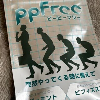 ppfree