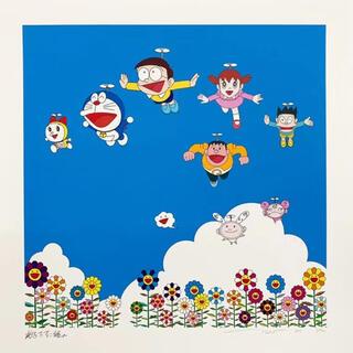 村上隆 ぼくと弟とドラえもんとの夏休み 版画 zingaro(版画)