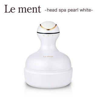 lement ルメント ヘッドスパ 限定 ホワイト(マッサージ機)
