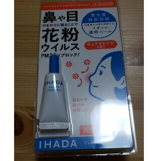 SHISEIDO (資生堂) - 資生堂 イハダ アレルスクリーンジェル 3g
