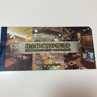 サッポロ(サッポロ)のサッポロホールディングス株主優待(レストラン/食事券)