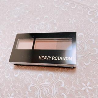 ヘビーローテーション(Heavy Rotation)のキスミー ヘビロテアイブロウパウダー01(パウダーアイブロウ)