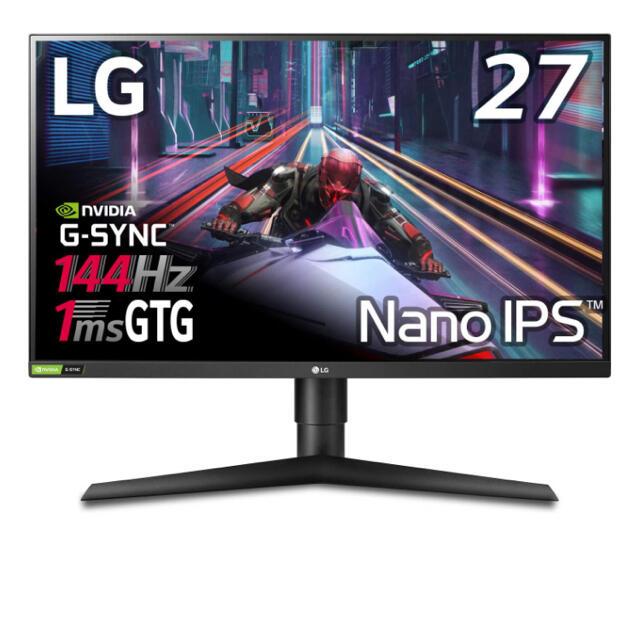 LG Electronics(エルジーエレクトロニクス)の【新品】LG ゲーミングモニター 27インチ 27GL850-B スマホ/家電/カメラのPC/タブレット(ディスプレイ)の商品写真