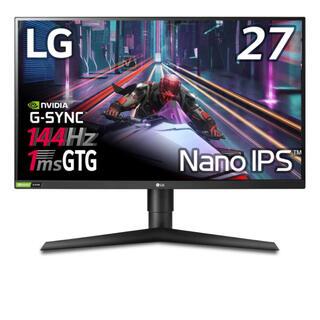 エルジーエレクトロニクス(LG Electronics)の【新品】LG ゲーミングモニター 27インチ 27GL850-B(ディスプレイ)