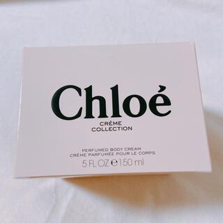 クロエ(Chloe)のChloe ボディークリーム 150ml(ボディクリーム)