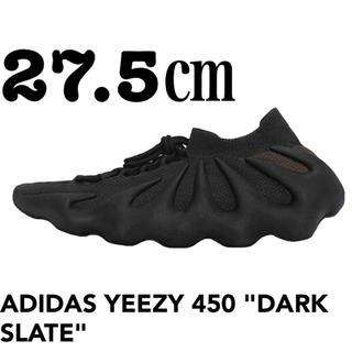 アディダス(adidas)のYEEZY 450 DARK SLATE イージー アディダス 27.5㎝(スニーカー)