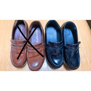 ウィゴー(WEGO)のローファーヒール(ローファー/革靴)