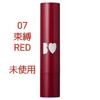 エヌエムビーフォーティーエイト(NMB48)のビーアイドル つやぷるリップ 07 束縛RED(口紅)