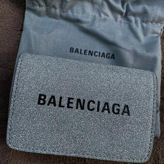 BALENCIAGA エブリデイ ミニウォレット グリッター 三つ折財布