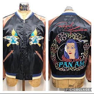 TOYO スカジャン パンナム航空 フラガール 笹虎 タイガー 刺繍 ジャケット
