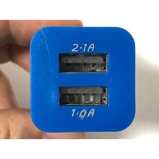 2ポート同時充電可能充電器(ブルー)(バッテリー/充電器)