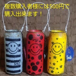 🌟お買い得🌟◇リメ缶 ◇3缶セット(その他)