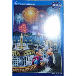 ディズニー(Disney)の再値下げ!ディズニー ジグソーパズル 300ピース(その他)