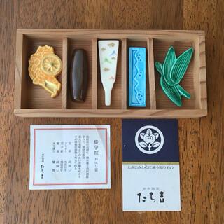 タチキチ(たち吉)のガチャピン様専用‼️  たち吉 箸置き  修学院  キズあり(テーブル用品)