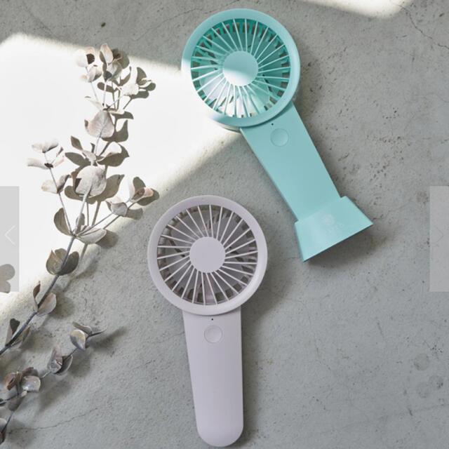 アイリスオーヤマ(アイリスオーヤマ)のポータブルハンディファン アースミュージック  スマホ/家電/カメラの冷暖房/空調(扇風機)の商品写真