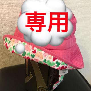 コストコ(コストコ)の専用!おまとめコストコ 子供用 日除け帽子 ピンク 新品(帽子)