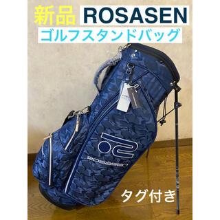ロサーゼン(ROSASEN)の新品 ROSASEN ゴルフ スタンドバッグ レディース メンズ(バッグ)