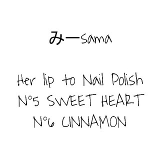 Her lip to Nail Polish2本(マニキュア)