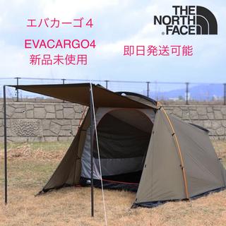 ザノースフェイス(THE NORTH FACE)の【新品未使用】ザノースフェイス  エバカーゴ4 Evacargo 4(テント/タープ)