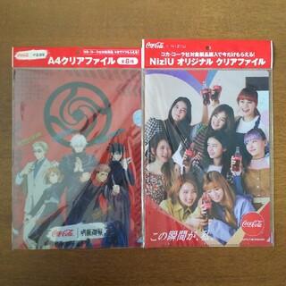 呪術廻戦 1種 & NiziU  1種 A4クリアファル(ミュージシャン)