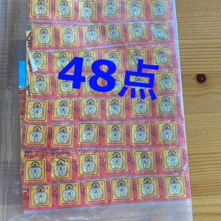 伊藤園キャンペーン 48点(その他)